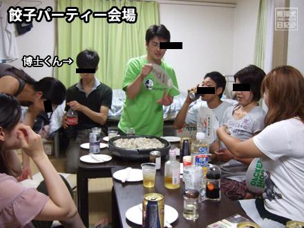 二回戦:餃子パーティー
