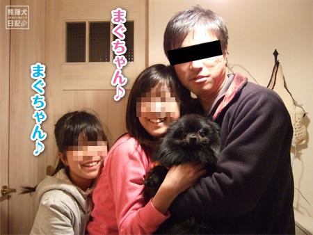 20110114_お泊り1