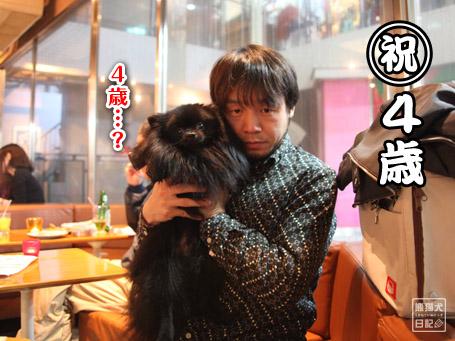 20110404_下北沢10