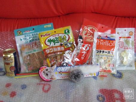 20110406_真熊のプレゼント1