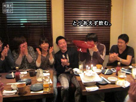 20110506_飲み会5