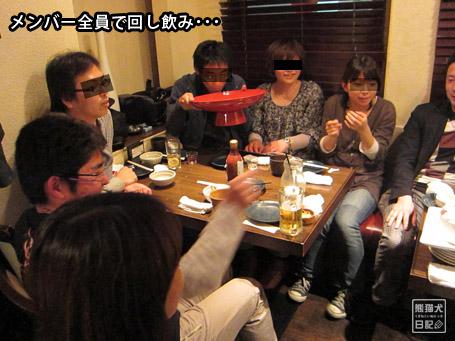20110506_飲み会6