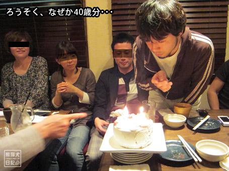 20110506_飲み会2
