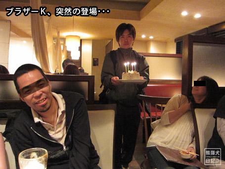 20110506_飲み会1