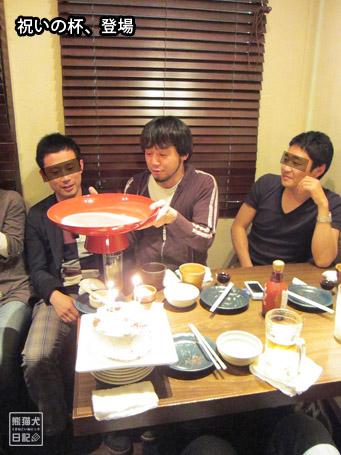 20110506_飲み会4