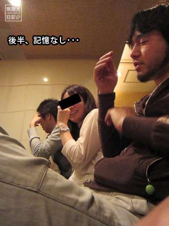 20110506_飲み会7