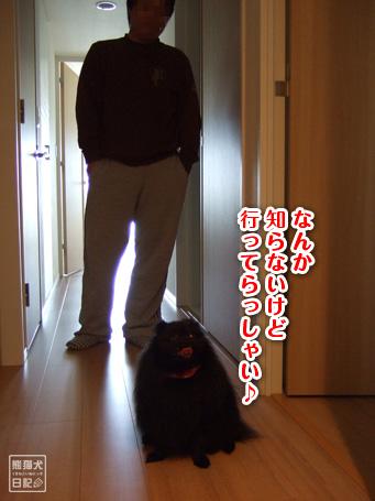 20110509_カディ邸ツアー5