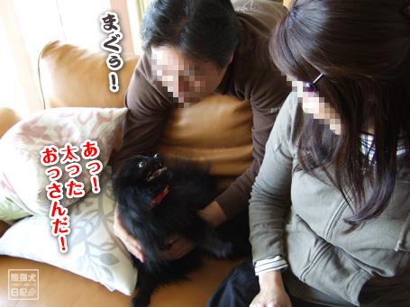 20110509_カディ邸ツアー3