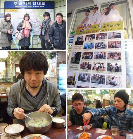 20110511_韓国へ2