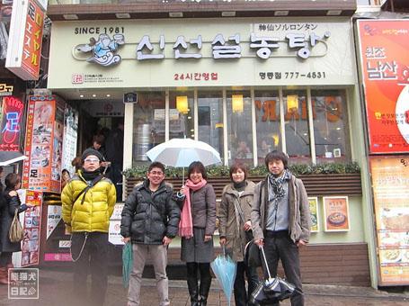 20110511_韓国へ1