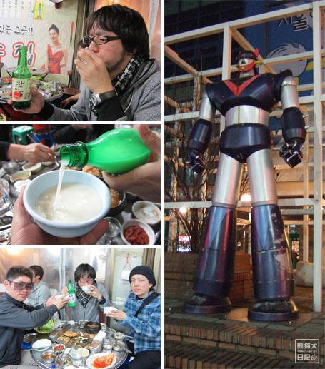 20110512_韓国からの帰還3