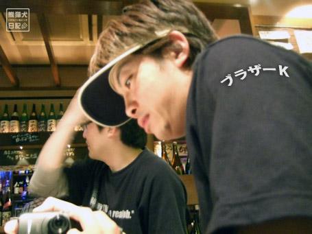 20110513_GW振り返り5