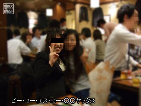 20110513_GW振り返り4