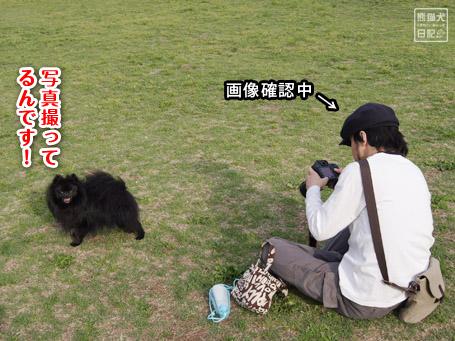 20110520_撮影風景6
