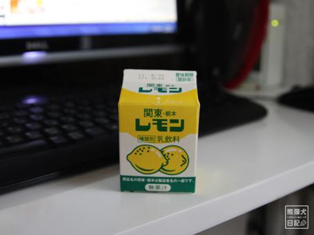 20110524_レモン牛乳1