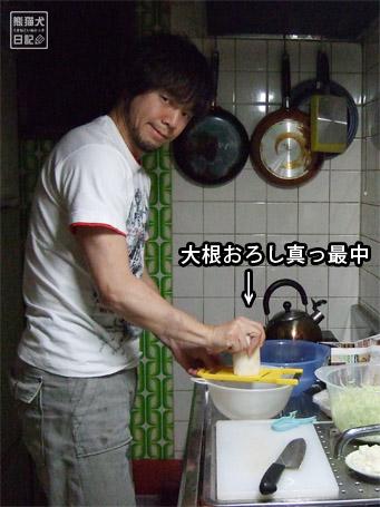 20110525_真熊6