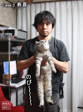20110527_正面撮り3