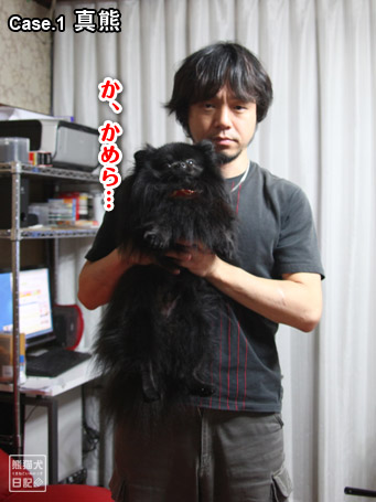 20110527_正面撮り1