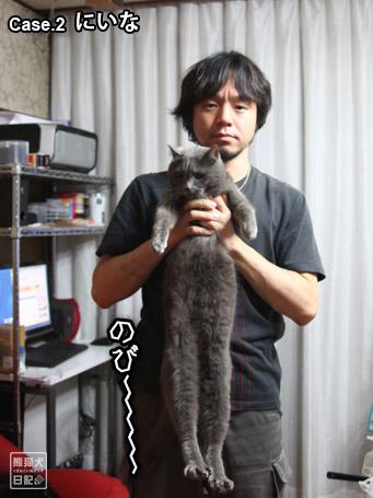 20110527_正面撮り2