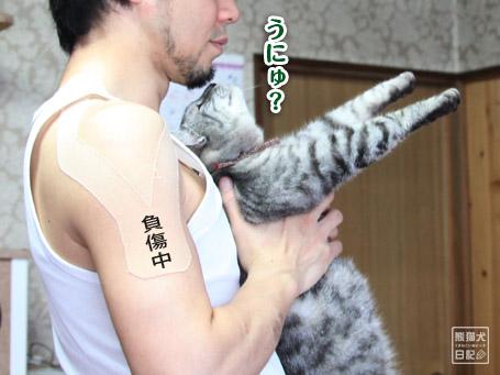 20110531_上向き寿喜5