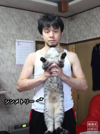 20110531_上向き寿喜2