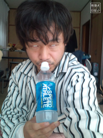 20111016_急患2