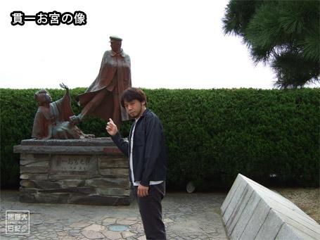 20111130_カディ邸レポート4