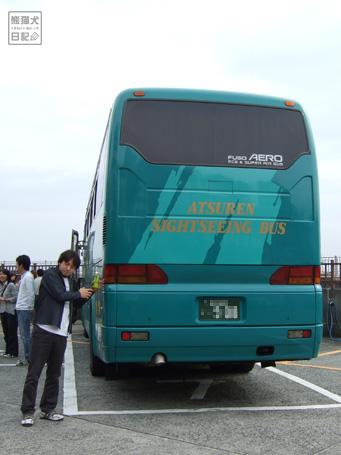 20111130_カディ邸レポート5