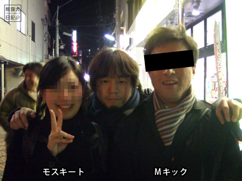 20111230_仕事納め1