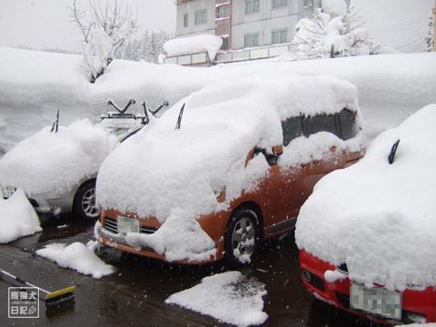 20120208_単身お泊りツアー11