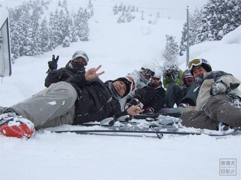 20120209_真熊の単身お泊りツアー3