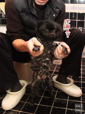 20120220_お風呂5