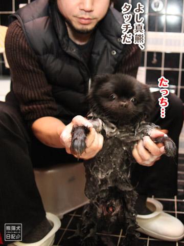 20120220_お風呂2