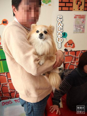 20120226_ちゃんちゃんこの会4