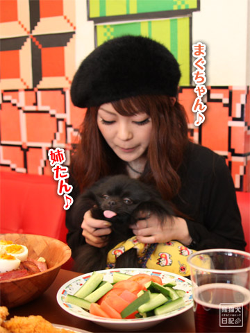 20120226_ちゃんちゃんこの会7
