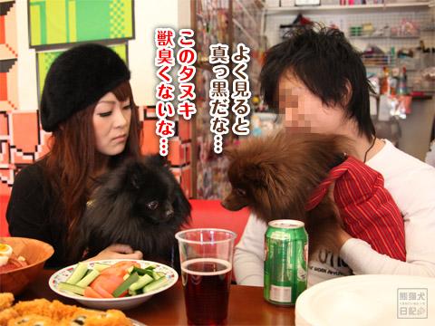 20120226_ちゃんちゃんこの会1