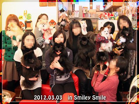 20120311_美女とイケメン7