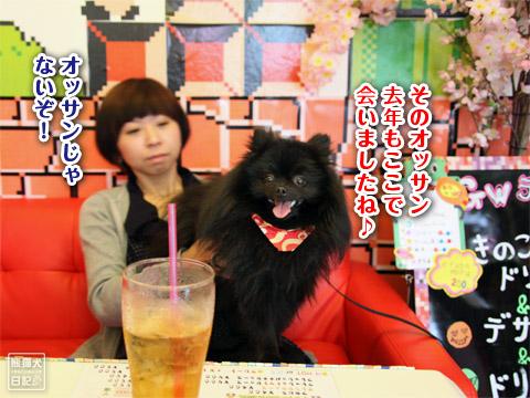20120509_タカコ4