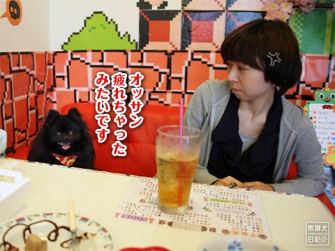 20120509_タカコ8