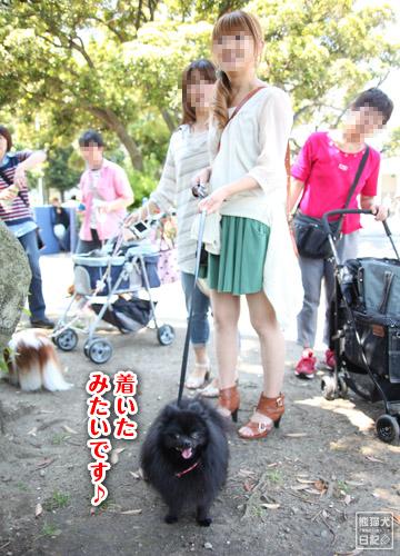 20120520_横浜へ6