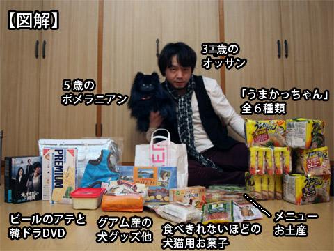 20120520_横浜へ8