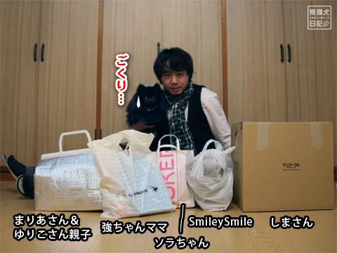 20120520_横浜へ7