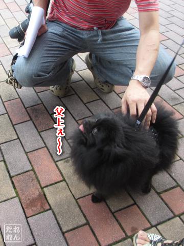 20120916_再会3