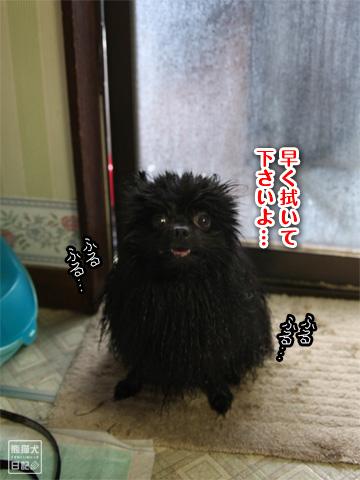 20120921_お風呂6