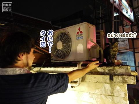 20120930_タイ旅行8