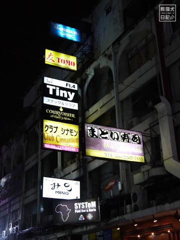 20120930_タイ旅行9