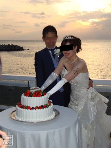 モスキート結婚