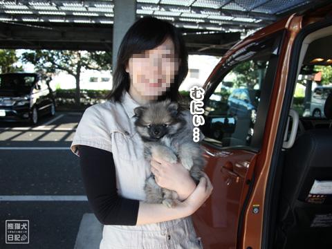 20121115_横浜へ3