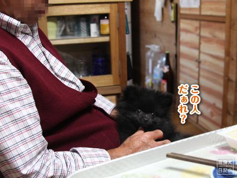 20121127_志熊2