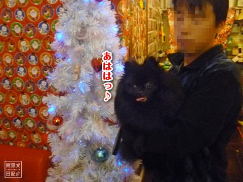 20121214_スマイリー2